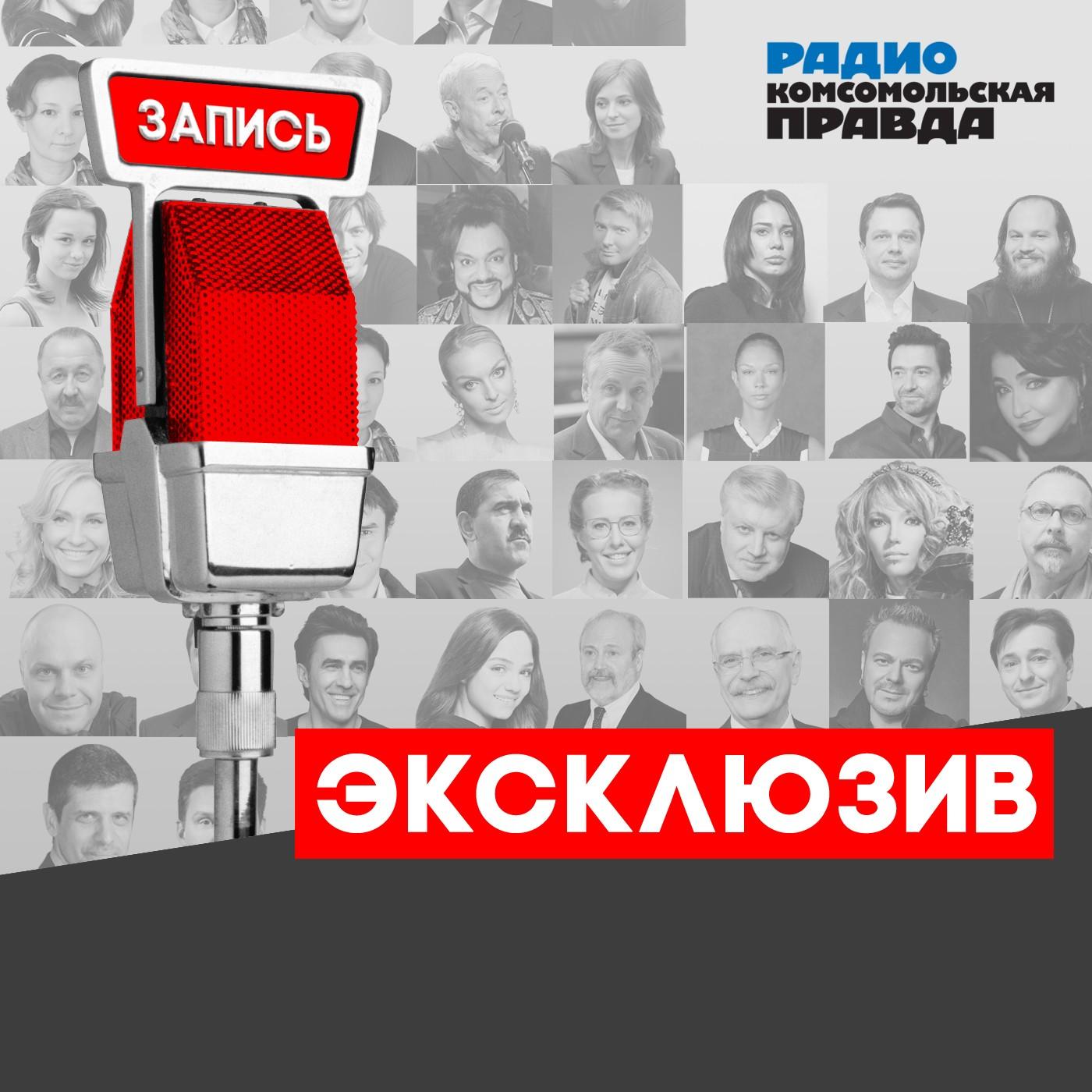 Радио «Комсомольская правда» Лолита: Я мечтала бы сыграть уборщицу туалетов. Очень скучно быть красивой! printio лолита