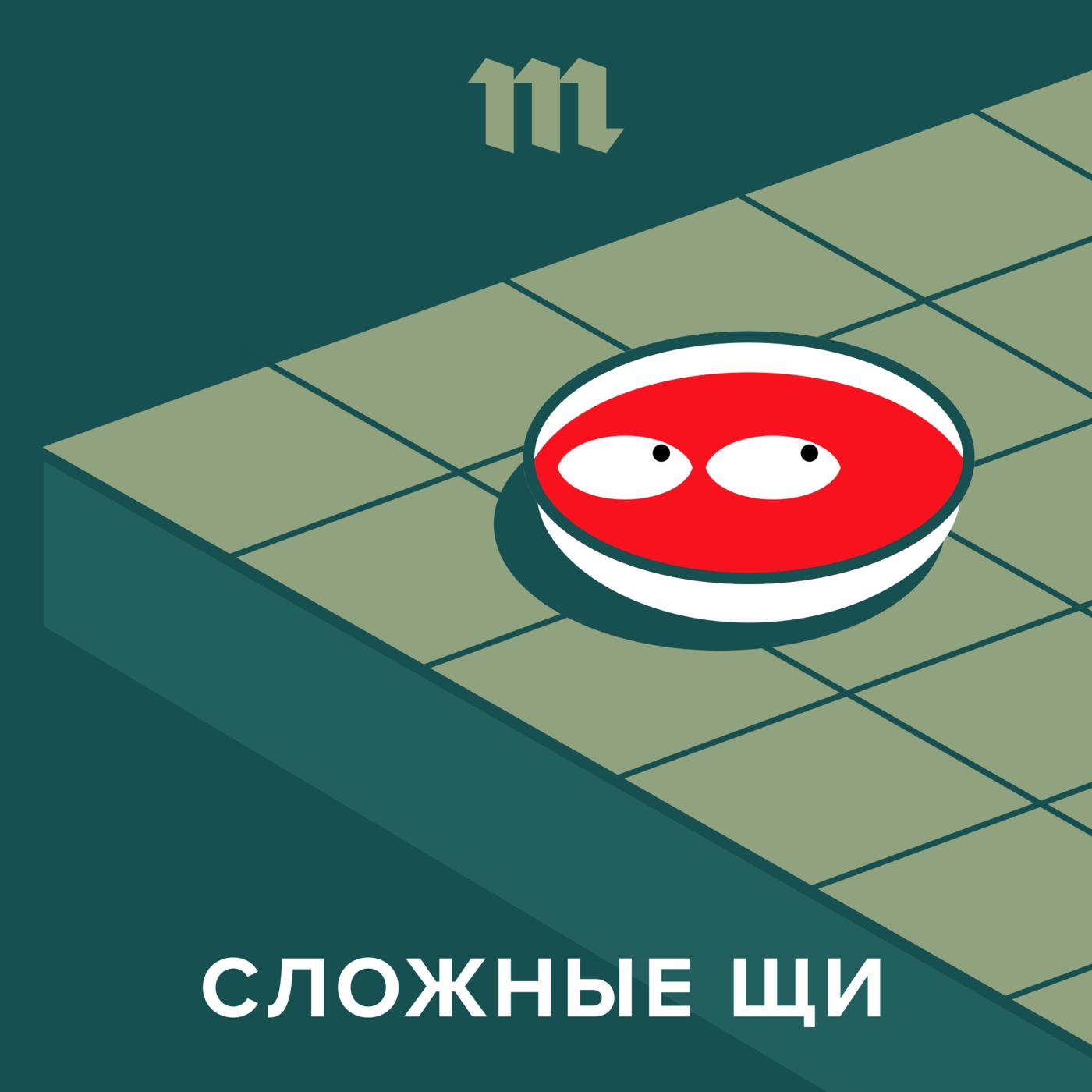 Марианна Орлинкова «У него нет национальности»: что такое настоящий борщ. Премьера подкаста! И, конечно, рецепт