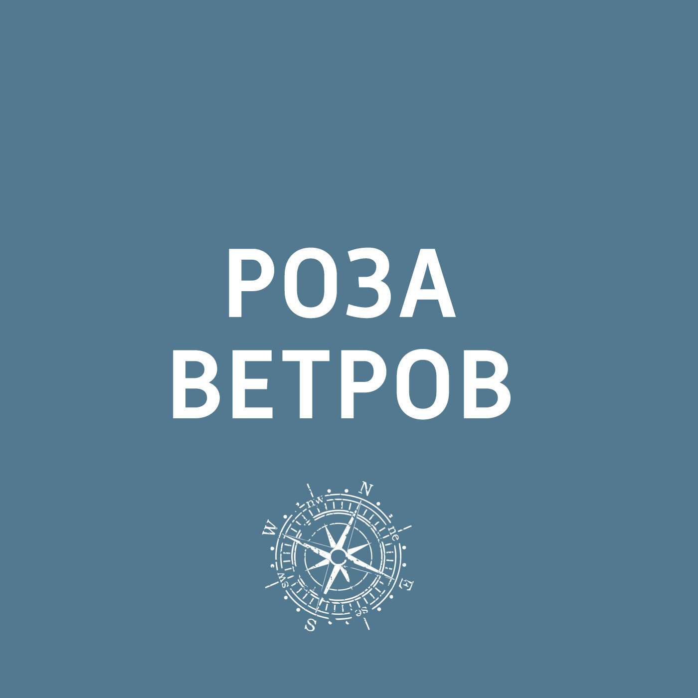 О глиняных лабиринтах Пльзенского края