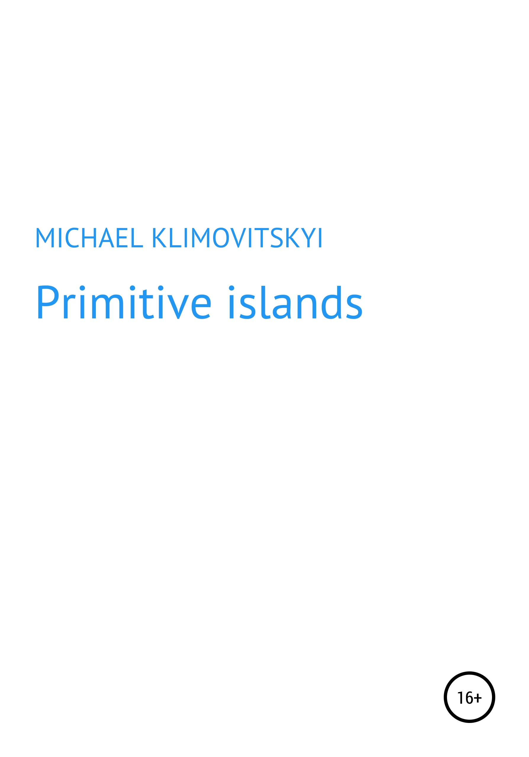 Michael KLYMOVITSRYI Primitive islands nancy farmer islands of the blessed