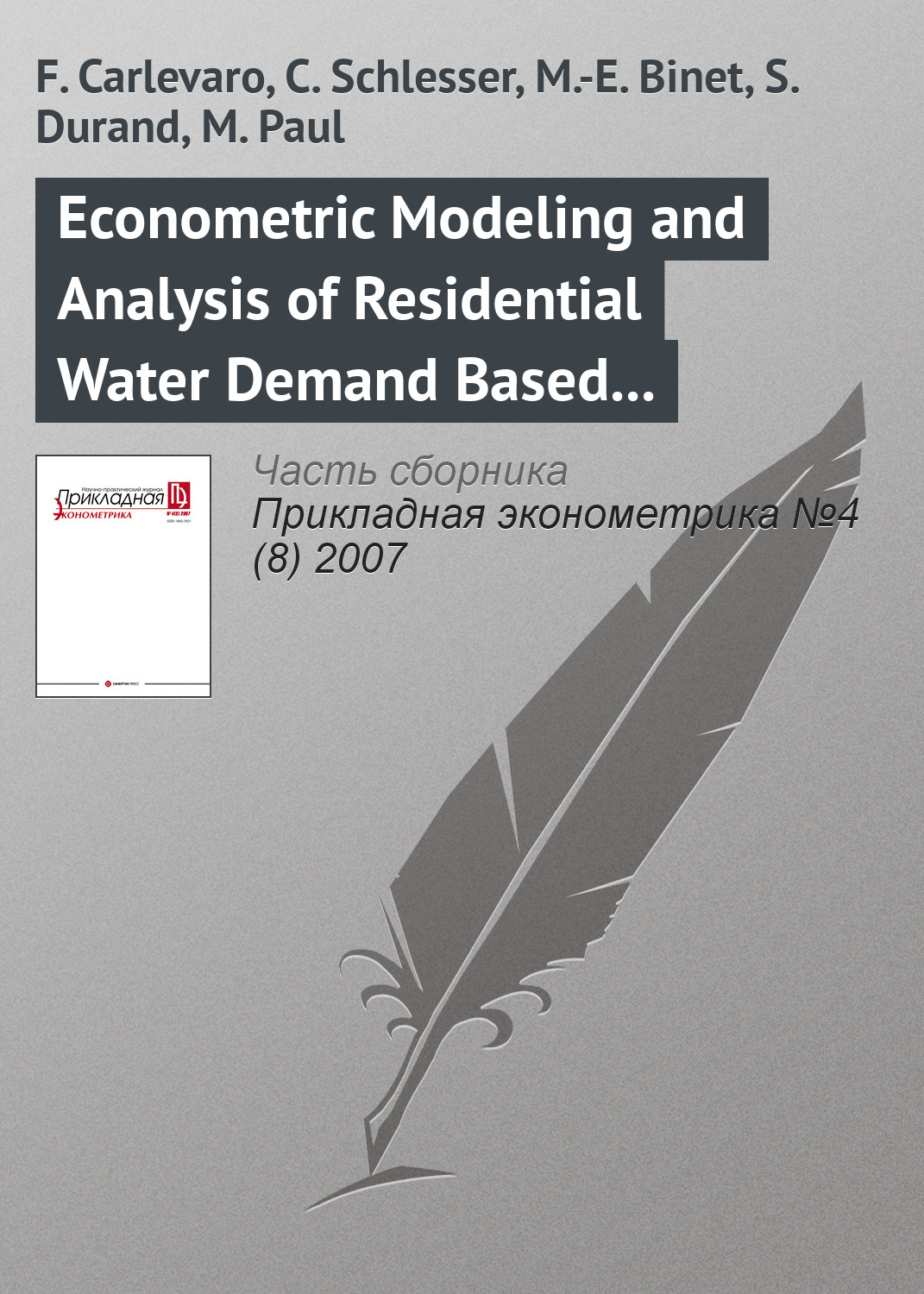 F. Carlevaro Econometric Modeling and Analysis of Residential Water Demand Based on Unbalanced Panel Data 110v antioxidant alkaline water ionizer by enagic model oh 806 3w