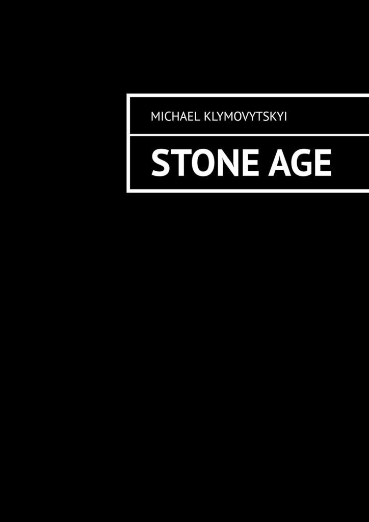 цена на Michael Klymovytskyi StoneAge