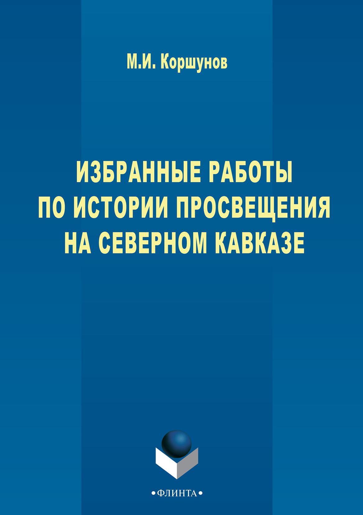 х сом интернет магазин
