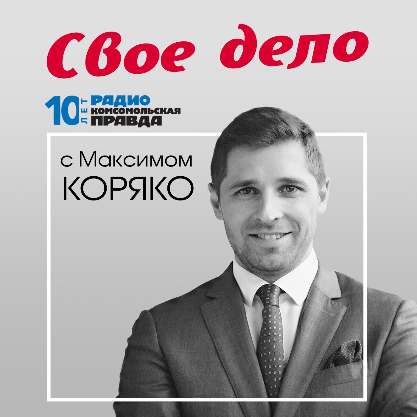Радио «Комсомольская правда» Шоколадные реки, мармеладные берега. Островки сладостей в торговых центрах
