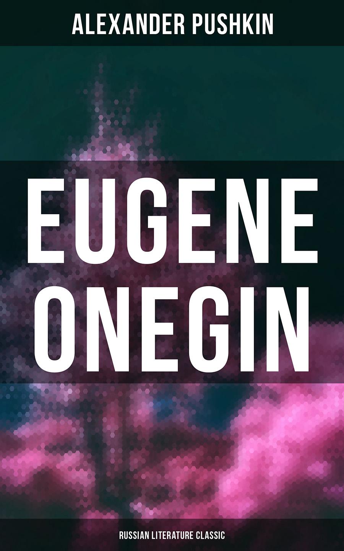Alexander Pushkin Eugene Onegin (Russian Literature Classic) костюм onegin