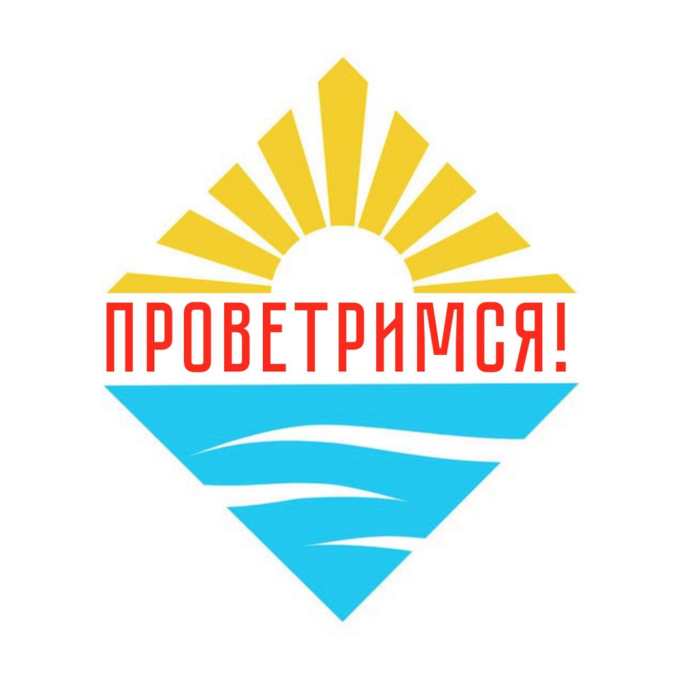 Иван Ямщиков Андрей Себрант live андрей бандера андрей бандера mp3