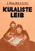 цена на Jüri Parijõgi Külaliste leib