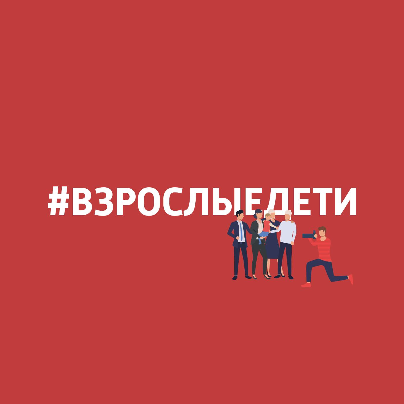 Маргарита Митрофанова Как стать уверенным в себе? маргарита митрофанова софизмы и логические парадоксы