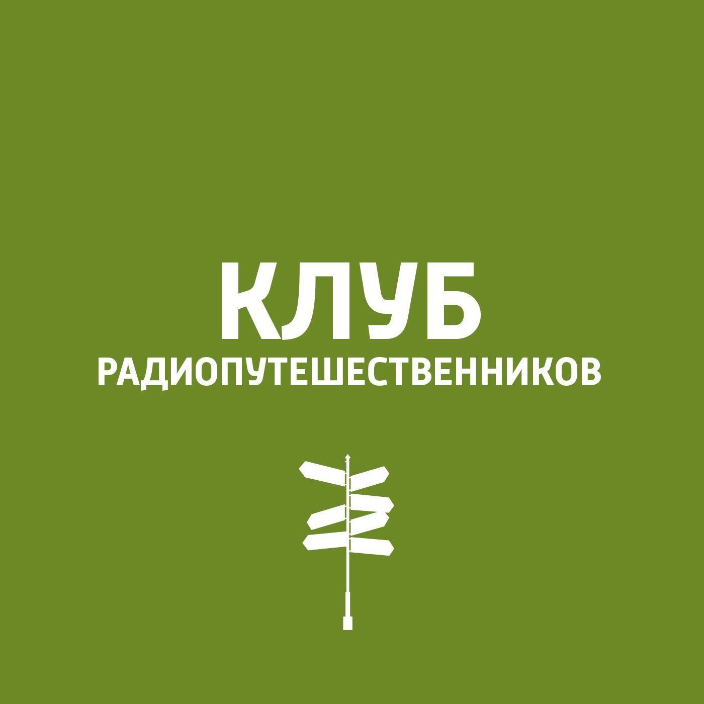 Пётр Фадеев Казань