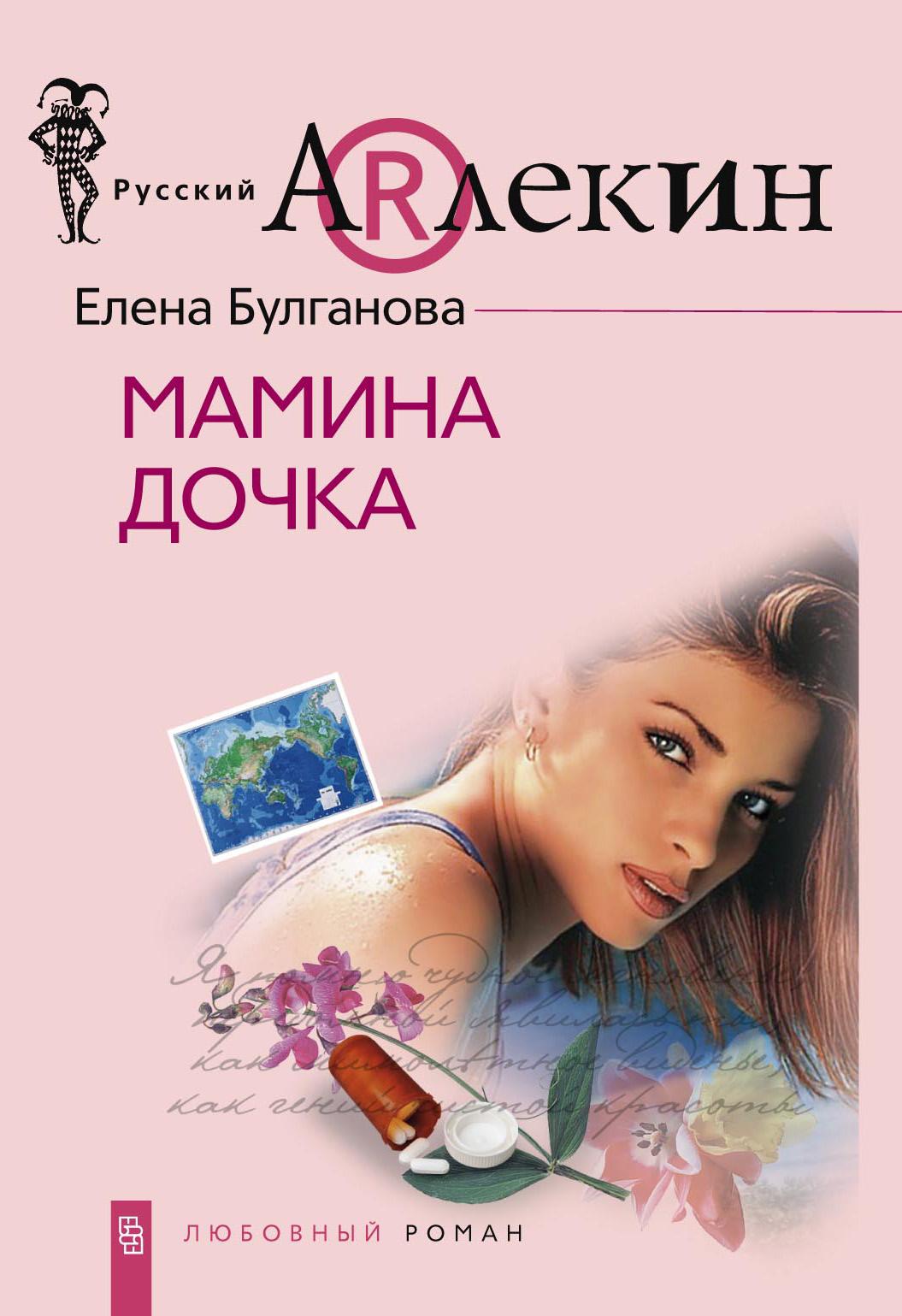 Елена Булганова Мамина дочка кухонный набор сима ленд шеф повар хрюша 3505364