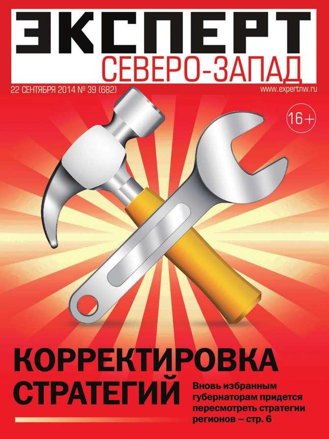 Редакция журнала Эксперт Северо-запад Эксперт Северо-Запад 39