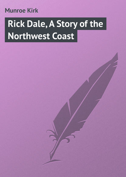 Munroe Kirk Rick Dale, A Story of the Northwest Coast диван dale