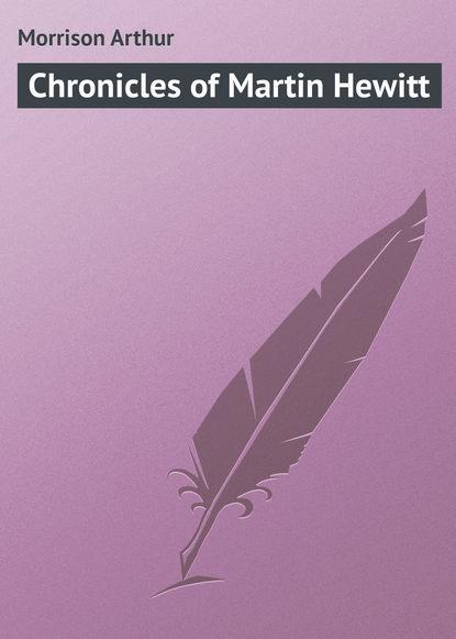 Morrison Arthur Chronicles of Martin Hewitt недорого