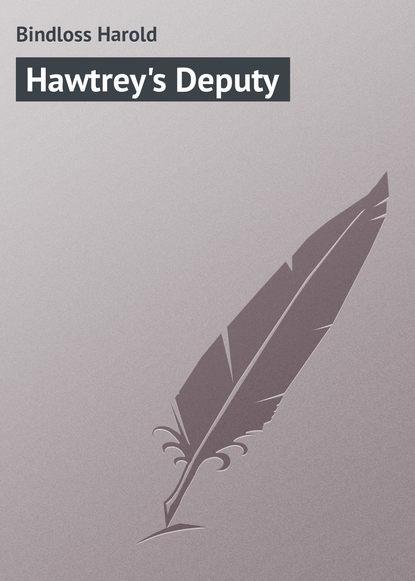 Bindloss Harold Hawtrey's Deputy недорого