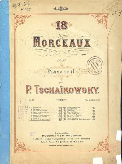 Петр Ильич Чайковский Un poco di Schumann