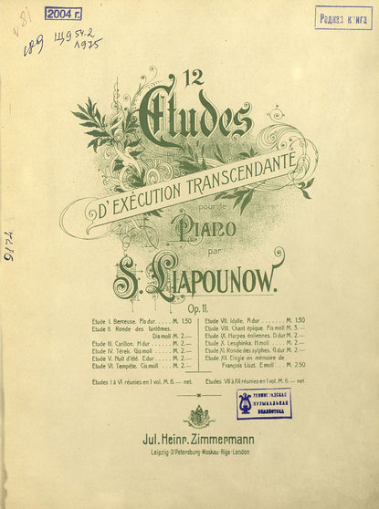 Сергей Михайлович Ляпунов 12 etudes d'execution transcendante pour le piano par S. Liapounow