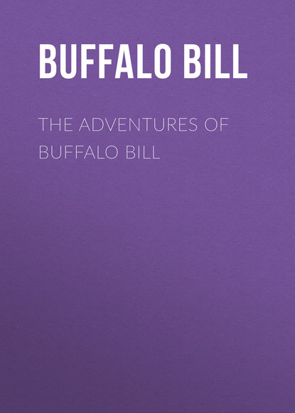 Buffalo Bill The Adventures of Buffalo Bill топ quelle buffalo 661111
