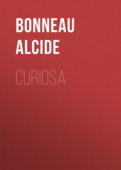 Bonneau Alcide Curiosa кольца silver wings 210002d 39 197