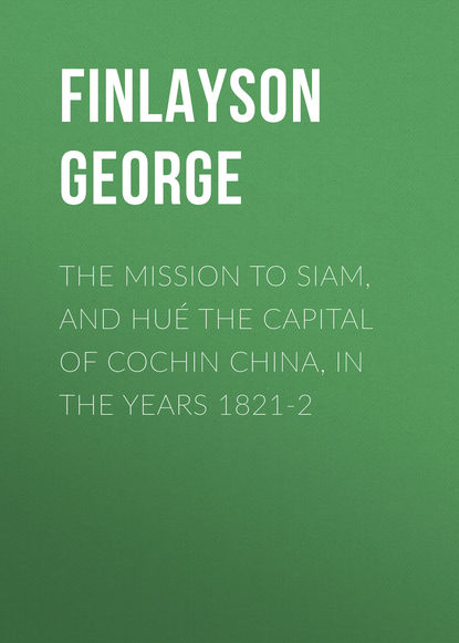 Finlayson George The Mission to Siam, and Hué the Capital of Cochin China, in the Years 1821-2 venture capital in china