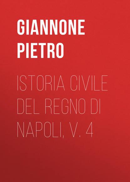 Фото - Giannone Pietro Istoria civile del Regno di Napoli, v. 4 джек марс regno diviso