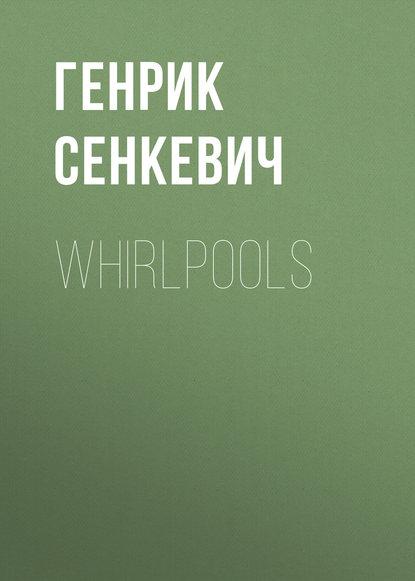 Генрик Сенкевич Whirlpools генрик сенкевич h k t