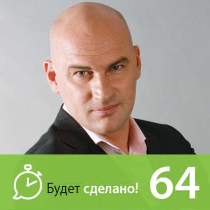 Никита Маклахов Радислав Гандапас: Как призвать себя в армию?