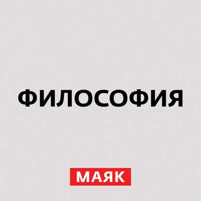 Творческий коллектив шоу «Объект 22» «Государь» Никколо Макиавелли