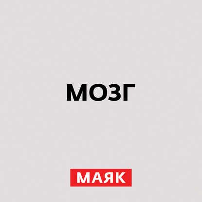 Творческий коллектив шоу «Объект 22» Масоны творческий коллектив шоу объект 22 граффити