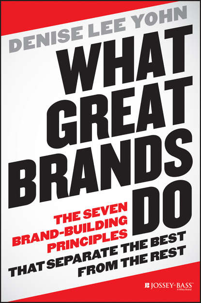 Denise Yohn Lee What Great Brands Do. The Seven Brand-Building Principles that Separate the Best from the Rest автомобильное украшение other brands page 1