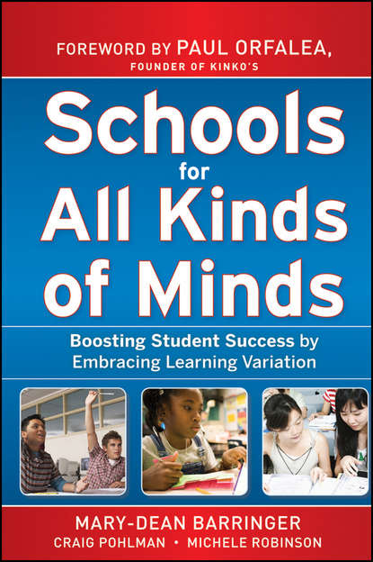 Paul Orfalea Schools for All Kinds of Minds. Boosting Student Success by Embracing Learning Variation webster wells an academic arithmetic for academies high and commercial schools