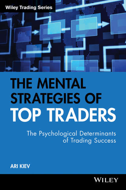 Фото - Ari Kiev The Mental Strategies of Top Traders. The Psychological Determinants of Trading Success peter tryde timing solutions for swing traders successful trading using technical analysis and financial astrology