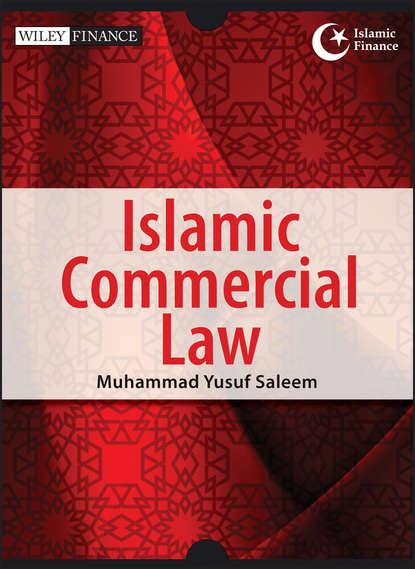 Muhammad Saleem Yusuf Islamic Commercial Law mark s wagner jews and islamic law in early 20th century yemen