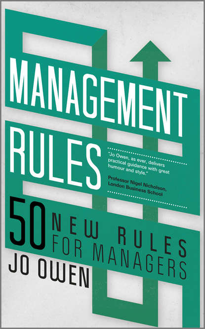 """Фото - Jo Owen Management Rules. 50 New Rules for Managers kiril feferman """"if we had wings we would fly to you"""""""
