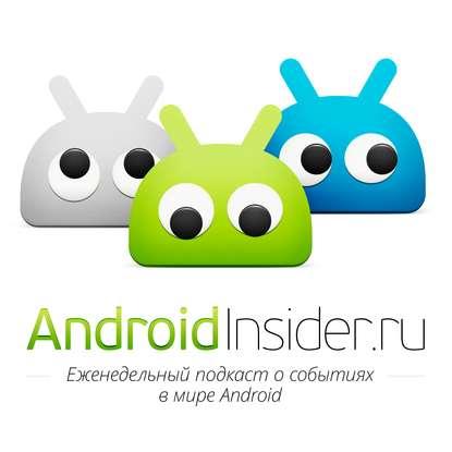 Илья Ильин Google, Alcatel и… VAIO? илья ильин ifa отгремела гаджеты остались