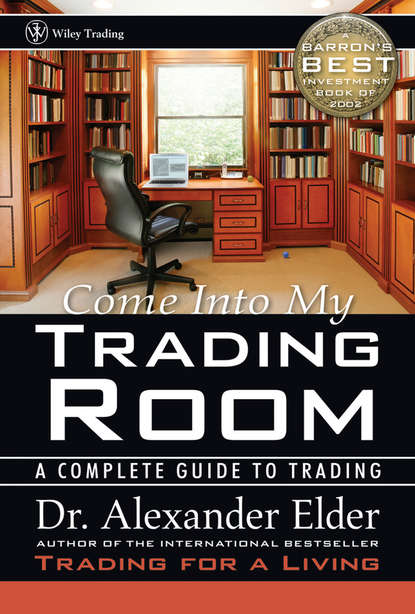 Фото - Alexander Elder Come Into My Trading Room. A Complete Guide to Trading peter tryde timing solutions for swing traders successful trading using technical analysis and financial astrology