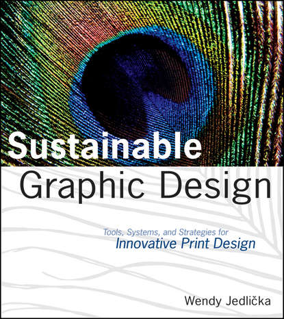 Фото - Wendy Jedlicka Sustainable Graphic Design. Tools, Systems and Strategies for Innovative Print Design graphic print zip back flare dress