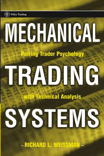Фото - Richard Weissman L. Mechanical Trading Systems. Pairing Trader Psychology with Technical Analysis cynthia kase a kase on technical analysis workbook trading and forecasting
