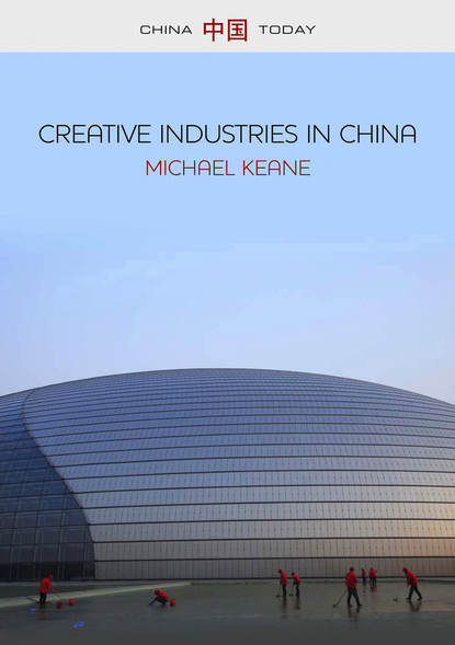 Creative Industries in China. Art, Design and Media