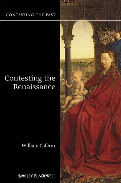 Фото - William Caferro Contesting the Renaissance david heller the emergence of start ups