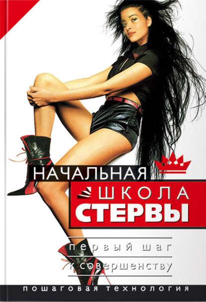 предназначение быть женщиной ольга валяева купить книгу