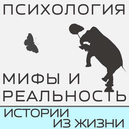 Александра Копецкая (Иванова) Не такой как все не значит, что хуже! александра копецкая иванова не такой как все не значит что хуже