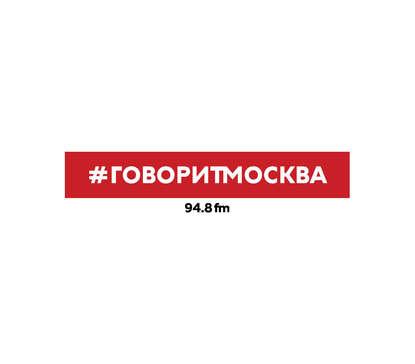 Сергей Рыбка Ленинградское дело фрукто овощечистка markethot ручная
