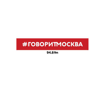 Фото - Макс Челноков 14 марта. Николай Расторгуев александр расторгуев неотступный