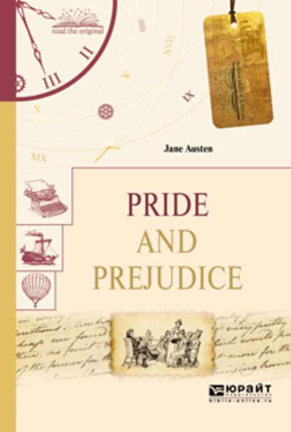 Фото - Джейн Остин Pride and prejudice. Гордость и предубеждение остен джейн гордость и предубеждение pride and prejudice на английском языке