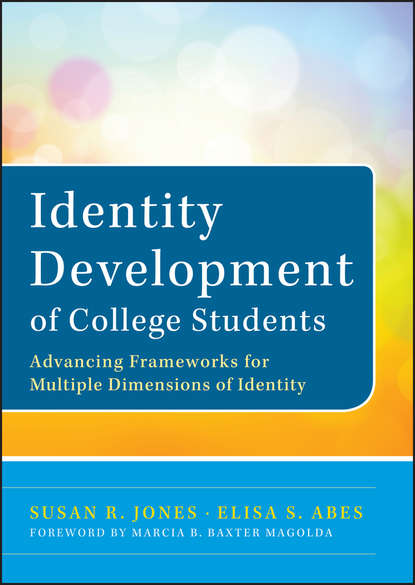 Фото - Susan R. Jones Identity Development of College Students jay r howard discussion in the college classroom