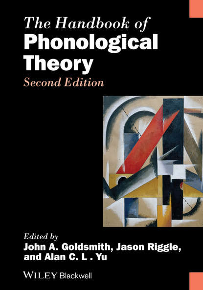 Фото - Группа авторов The Handbook of Phonological Theory shalom lappin the handbook of contemporary semantic theory