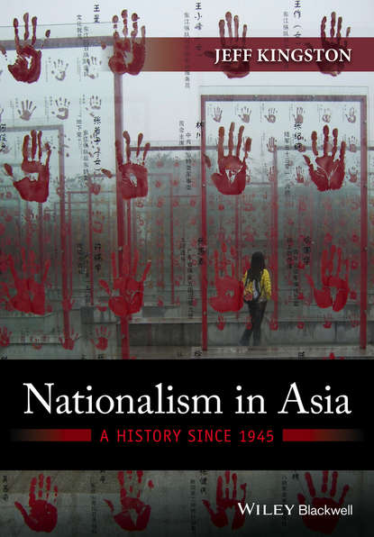 Jeff Kingston Nationalism in Asia. A History Since 1945 a comparative study of the advisor graduate relation in china and usa