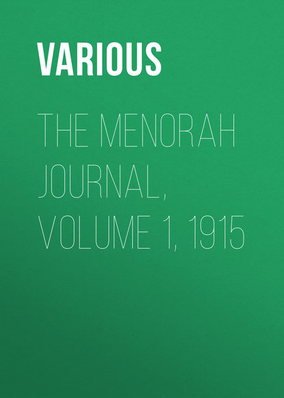 Various The Menorah Journal, Volume 1, 1915 holly rose swinyard the cosplay journal volume 1