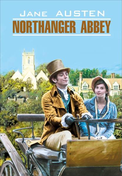 Джейн Остин Northanger Abbey / Нортенгерское аббатство. Книга для чтения на английском языке джейн остин northanger abbey нортенгерское аббатство книга для чтения на английском языке