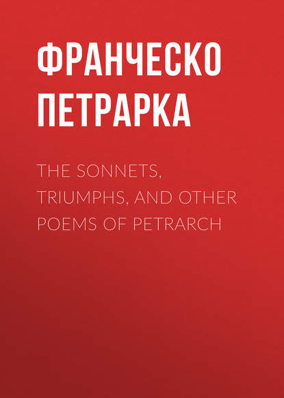 Франческо Петрарка The Sonnets, Triumphs, and Other Poems of Petrarch франческо петрарка francesco petrarca t 2